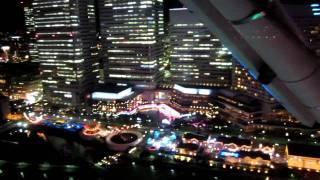 Ferris Wheel - Minato Mirai, Yokohama, Japan