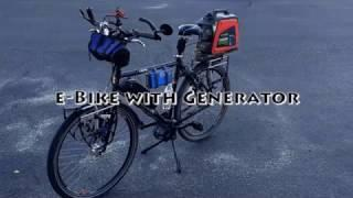 e-Bike With Generator