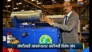 Ghar Swapnanche : Sterling Generator And Its Use 2nd April 2016