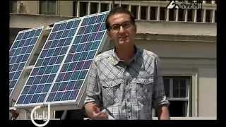 Dual Axis Solar Tracking System (Cairo University)