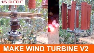 How to Make Vertical Axis Wind Mill | DIY Tutorial for Students