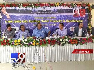 Saurabh Patel inaugurates 5 MW roof top solar power facility in Gandhinagar - Tv9 Gujarati