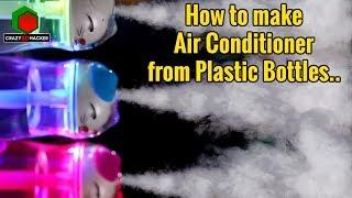How to make Eco Cooler The Zero electricity Air Cooler without cost and Electricity