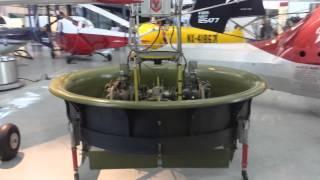 Hiller 1031-A1-1 Flying Platform