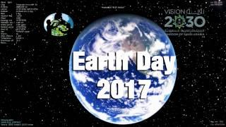 GLOBE Earth Day 2017