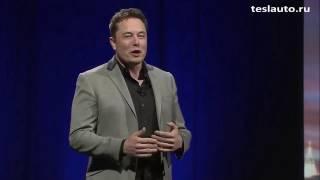 "Презентация ""Tesla Energy"" |02.05.2015| (На русском)"