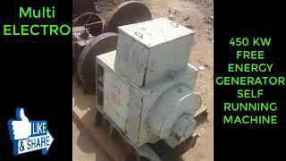 FREE ENERGY FLYWHEEL GENERATOR 450 KW SELF RUNNING VERY BIG GENERATOR 1977