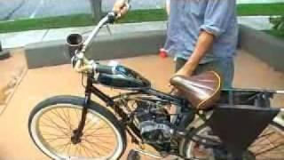 GEET-retrofit 50cc engine on a bicycle