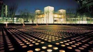 "William ""Bill"" Johnson Projects: Sky Forest Plaza – Saitama-Ken, JP [6 of 9]"