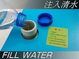 """水中取火""""水能源節油器""""HHO GENERATOR@山川社"""