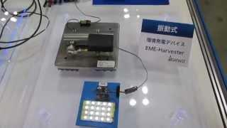 EME-harvester / Energy harvesting / Compact Generator _ 1-1/8