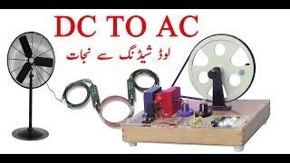 How to make a Generator at home - Easy6 useful things from DC motor