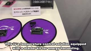 Spansion Energy Harvesting PMIC Demo