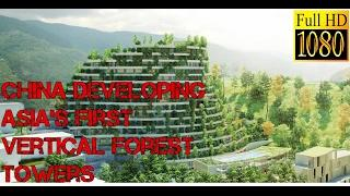 China Developing Asia's First Vertical Forest Towers