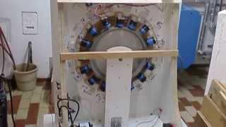 Puls Generator 1.0 nach Bedini