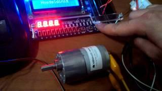 Adjustable PWM Controller for Motor Drive with VHDL on Altera