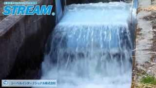 Ultra low head micro hydro power STREAM