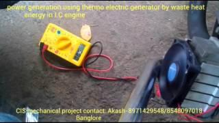 B.E mechanical projects--Power generation using peltier by waste heat energy in I.C engine