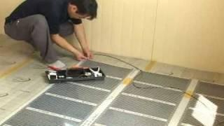 Infrared Underfloor Heating System - Installation