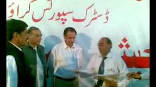 JATROPHA  SPECIAL PRIZE TO APNA  INTERNATIONAL PVT. LTD. MULTAN