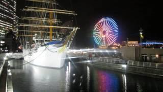 Minato Mirai Yokohama Japan