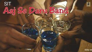 SIT | Grass is Greener On The Other Side | Aaj Se Daru Band | EP 02