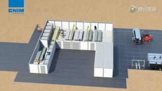 Concentrated Solar Power (CSP)-01
