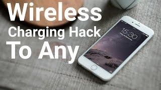 How to Make a Wireless Charger | DIY Magnetic Wireless Charger