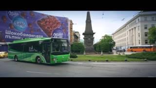 Introducing HIGER Supercapacitor (UCAP) Electric Bus
