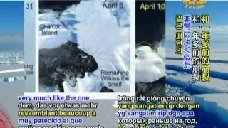 A Closer Look at the Melting of the Antarctic with Dr. Ted Scambos (1/2)